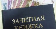 В Омске преподавателю-взяточнику назначили штраф 110 тысяч рублей