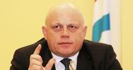 Губернатор Назаров публично пообещал экономить на себе