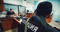 В Омске школьник украл у подростка часы и золотой перстень