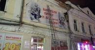 На Любинском проспекте висит баннер с карикатурой на Двораковского