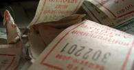 За повышение цен на проезд расплачиваться будет бюджет Омской области