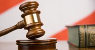 Судьи отложили заседание по делу Берга, дав наследникам время прийти в себя