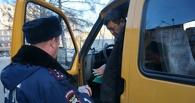 В Омске сняли с эксплуатации 25 сломанных маршруток