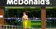 Право строить общепит в Омске получил партнер McDonald's