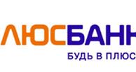 Плюс Банк поднимает ставки по вкладам в рублях
