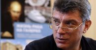 Его звали Руслик: следователи вышли на предполагаемого организатора убийства Немцова