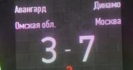 Омский «Авангард» с разгромным счетом проиграл московскому «Динамо»