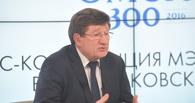 Двораковский заявил, что, скорее всего, будет баллотироваться в мэры (обновлено)