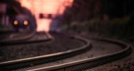 В Омске 24-летний парень погиб под колесами грузового поезда
