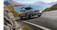 Дороже всех: Subaru рассказала о ценах на новый Outback