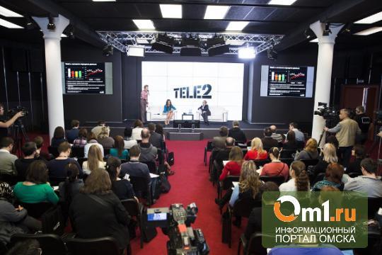 Tele2 поможет бизнесменам экономить на телефонных разговорах