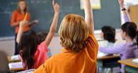 1 сентября 38 детей украинских беженцев пойдут в омские школы