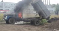 В Омске на Волгоградской сгорел самосвал