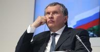 Сечин — Путину: без льгот для нефтяников в 2017 году Россию ждет дефицит бензина