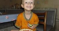 Омичи собирают деньги на протез 3-летнему мальчику