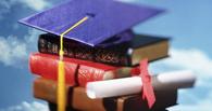 Школьница из Омской области вошла в десятку лучших на конкурсе «Ученик года»