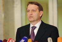 США поможет России искать зарубежную недвижимость чиновников