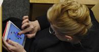 Мизулину застукали за детскими играми на заседаниях Госдумы