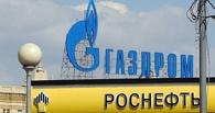 «Газпром» больше не самая дорогая компания России: звание отобрала «Роснефть»