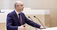Почти ничего не останется: в следующем году Резервный фонд похудеет на 2,1 трлн рублей
