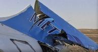 Компания «Когалымавиа» приостановила полеты всех самолетов А321