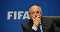 Йозеф Блаттер заявил о давлении Франции и Германии при выборе стран-хозяек ЧМ 2018 и 2022 годов
