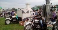 На 300-летие в Омск приедет на мотоцикле гигантский Царь-Самовар