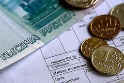 Омская РЭК считает завышенные тарифы на ОДН законными