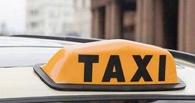 Омский таксист нечаянно похитил 8-летнюю девочку