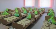 В Омске открывается еще один детский сад на 300 детей