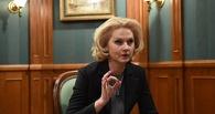 «Путь в никуда»: за три года госдолг России вырос в два раза
