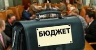 Депутаты приняли бюджет Омска с дефицитом в 670 миллионов