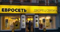 «Евросеть» обязали вернуть омичу 36 тысяч рублей за бракованный смартфон Sony