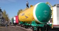 В Омске убило током сироту, делавшего селфи на железнодорожной цистерне