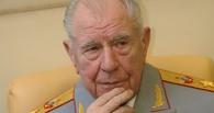 СМИ «госпитализировали» последнего маршала СССР Язова