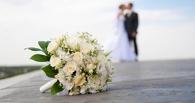 В Омске сыграют 75 свадеб в один день
