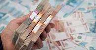 За ненадлежащую рекламу ПАО «Сбербанк» заплатил 200 000 рублей
