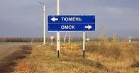 ДТП с КамАЗом на трассе Омск – Тюмень: двое погибли