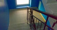 В Омске под суд пойдет сотрудница УК, по вине которой с лестницы упал 4-летний мальчик
