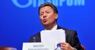 Прибавка в 42,8%. Члены правления «Газпрома» заработали в 2014 году 2,54 млрд рублей