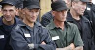 В Омской области двое заключенных СИЗО вскрыли себе вены