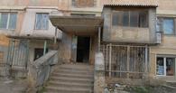 В Омске еще 100 домов признаны аварийными