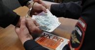 Омский предприниматель проведет 2,5 года в колонии за подкуп конкурента