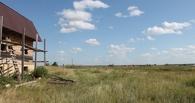 В Омске на проведение воды к земельным участкам многодетных семей нашлись деньги