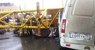 Машинист башенного крана, упавшего в центре Омска, отказался давать показания