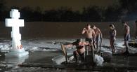 Начальник омских спасателей Корбут советует не лезть на Крещение в прорубь ради драйва