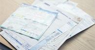 Омская управляющая компания почти на 25% завысила тариф на ЖКУ