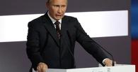 Япония ждет мира и Путина: Токио решил поставить точку в «курильском вопросе»