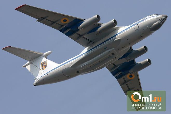 Над Луганском ополченцы подбили украинский военный самолет