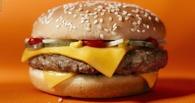 В Омске выставили на продажу потенциальное здание McDonald's